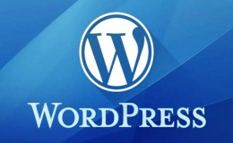 WordPress修改邮件地址