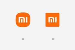小米换logo了
