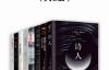顶级推理迷必读合集【epub格式】【8本合集】【3.9mb】【编号:973339】