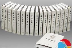 鲁迅全集【套装共18册】【epub格式】【23.4mb】【编号:390945】