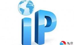 腾讯云更换IP