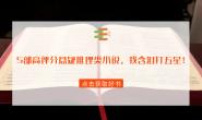5部高评分悬疑推理类小说,我含泪打五星!