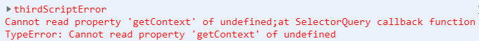 小程序使用canvas遇到的问题