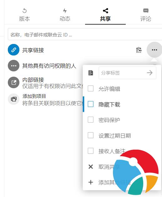 通过NextCloud搭建私人网盘-最全实用教程