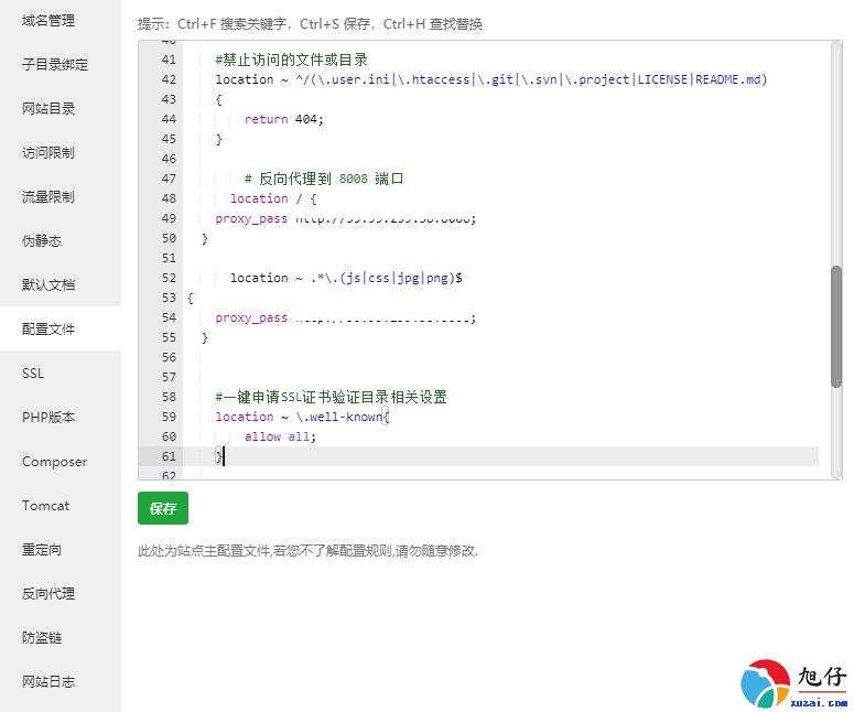 搭建个人书库(通过Calibre+docker)-完全教程