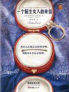 """#七夕:爱情专辑   最美的""""情书"""""""